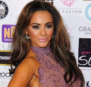 Chelsee Healey Boyfriend, Pregnant, Parents, Plastic Surgery, 2017
